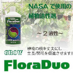 GHE Flora Duo Grow